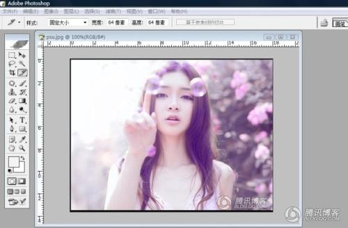 手机QQ名片照片墙制作教程