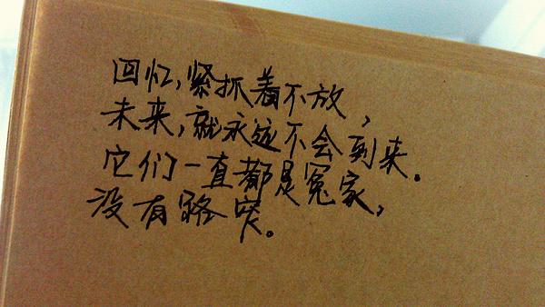 唯美英语QQ签名说说大全:关于幸福(中英文对照有图)