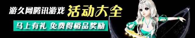 QQ炫舞名字男:个性、霸气、非主流名字